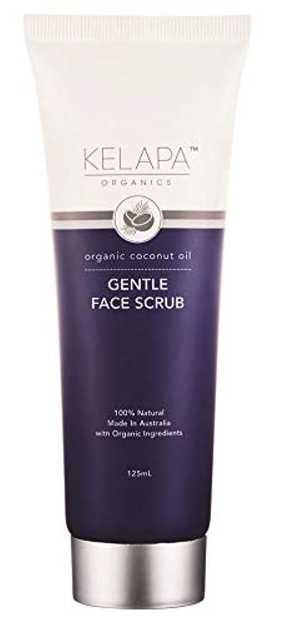 近傍拍手石油Organics Exfoliating Face Scrub ジェントル フェイス エクスフォリエーション 200ml