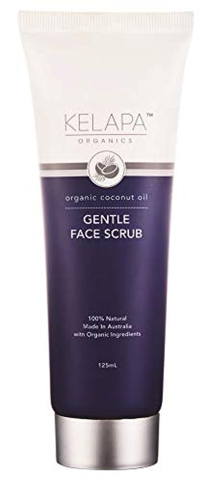 ドナウ川他の場所時制Organics Exfoliating Face Scrub ジェントル フェイス エクスフォリエーション 200ml