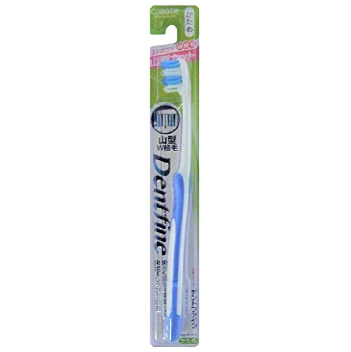 主張ソース水没デントファイン ラバーグリップ 山切りカット 歯ブラシ かため 1本:ブルー