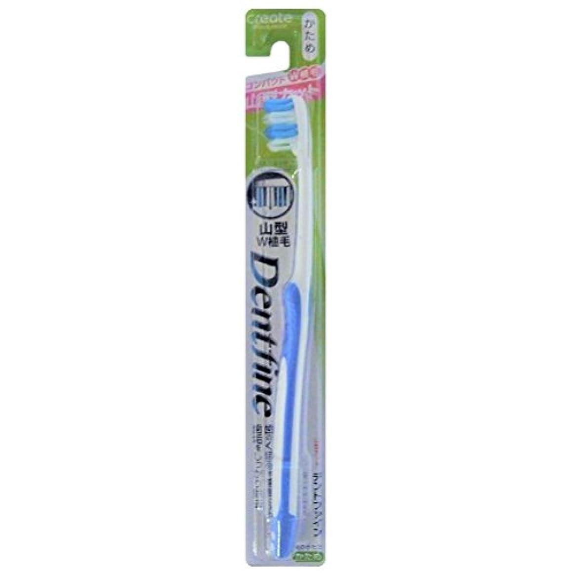 かび臭い緩やかなすることになっているデントファイン ラバーグリップ 山切りカット 歯ブラシ かため 1本:ブルー
