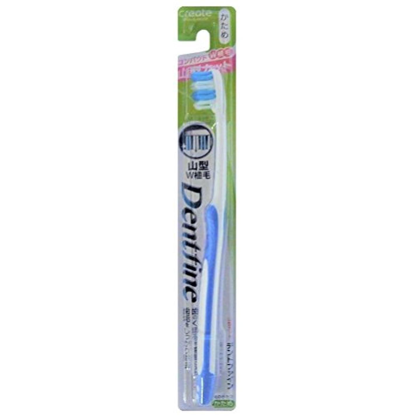 輝く祖父母を訪問器具デントファイン ラバーグリップ 山切りカット 歯ブラシ かため 1本:ブルー