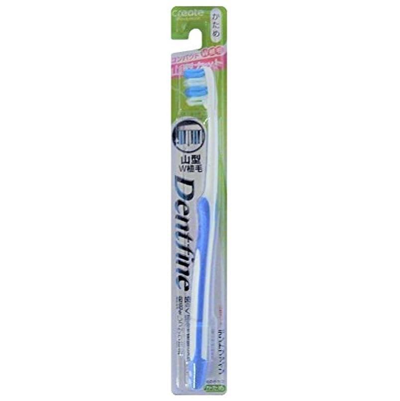 アルバニー贅沢引き金デントファイン ラバーグリップ 山切りカット 歯ブラシ かため 1本:ブルー
