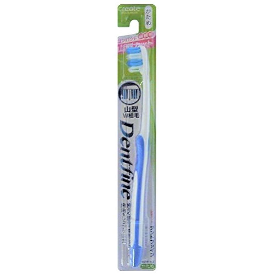 トリクルミント気づくなるデントファイン ラバーグリップ 山切りカット 歯ブラシ かため 1本:ブルー