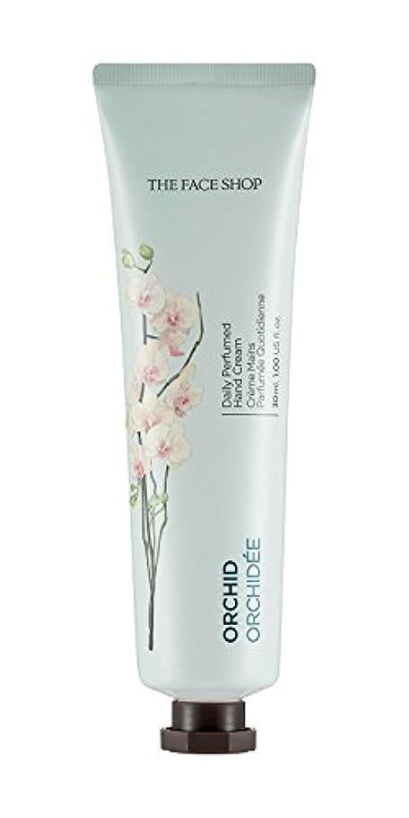辞書ステップ雪だるまを作る[1+1] THE FACE SHOP Daily Perfume Hand Cream [09. Orchid] ザフェイスショップ デイリーパフュームハンドクリーム [09.オーキッド] [new] [並行輸入品]