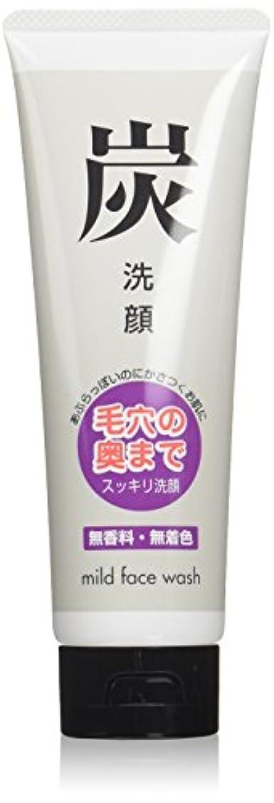 強制タイムリーなクルーズアズマ商事の 炭洗顔クリーム お得な3本セット