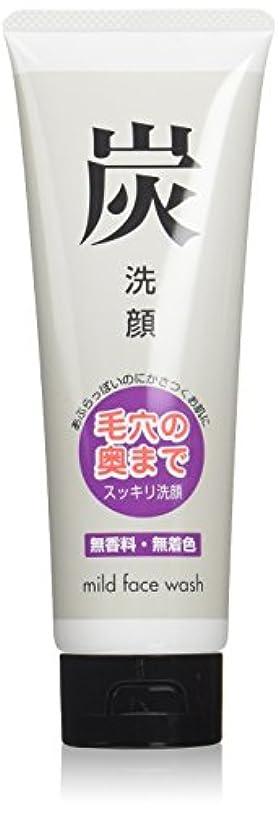 テクトニック図フィットネスアズマ商事の 炭洗顔クリーム お得な3本セット