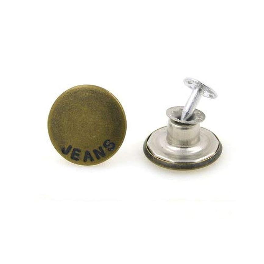 りスクラップくすぐったいJicorzo - 服accseeories手作り[Type11]を縫製衣服のズボンのための10sets /ロット17ミリメートルブロンズファッション金属ジーンズボタンシャンクボタン