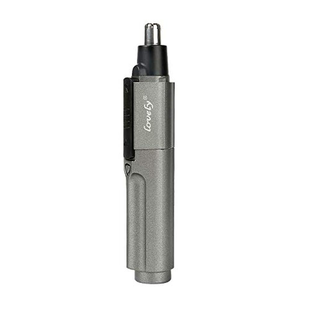 ワーカーアリス正統派鼻毛カッター鼻毛トリマー環境にやさしい腹筋材料三次元アーチカッターヘッド乾電池のデザインは、男性と女性に適した適切なスイッチを発売