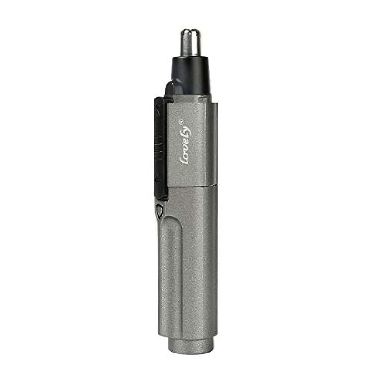 休みカタログの面では鼻毛カッター鼻毛トリマー環境にやさしい腹筋材料三次元アーチカッターヘッド乾電池のデザインは、男性と女性に適した適切なスイッチを発売