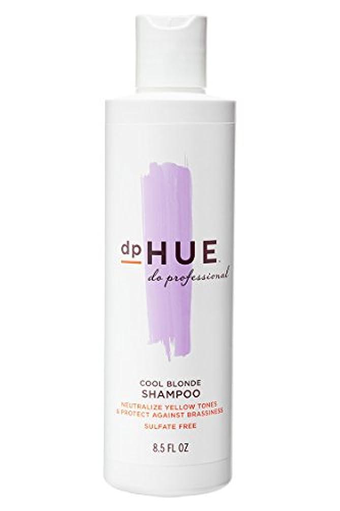 演劇付与繰り返しCool Blonde Shampoo