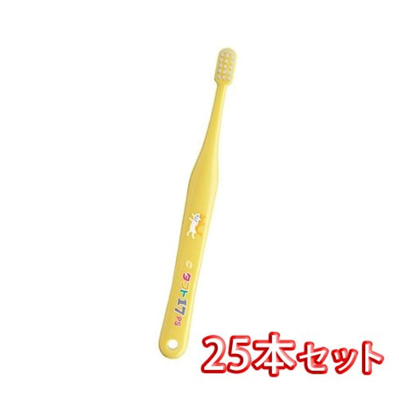 遠近法一貫した魅惑するオーラルケア タフト 17 歯ブラシ プレミアムソフト 25本入 (タフト17(PS)イエロー)
