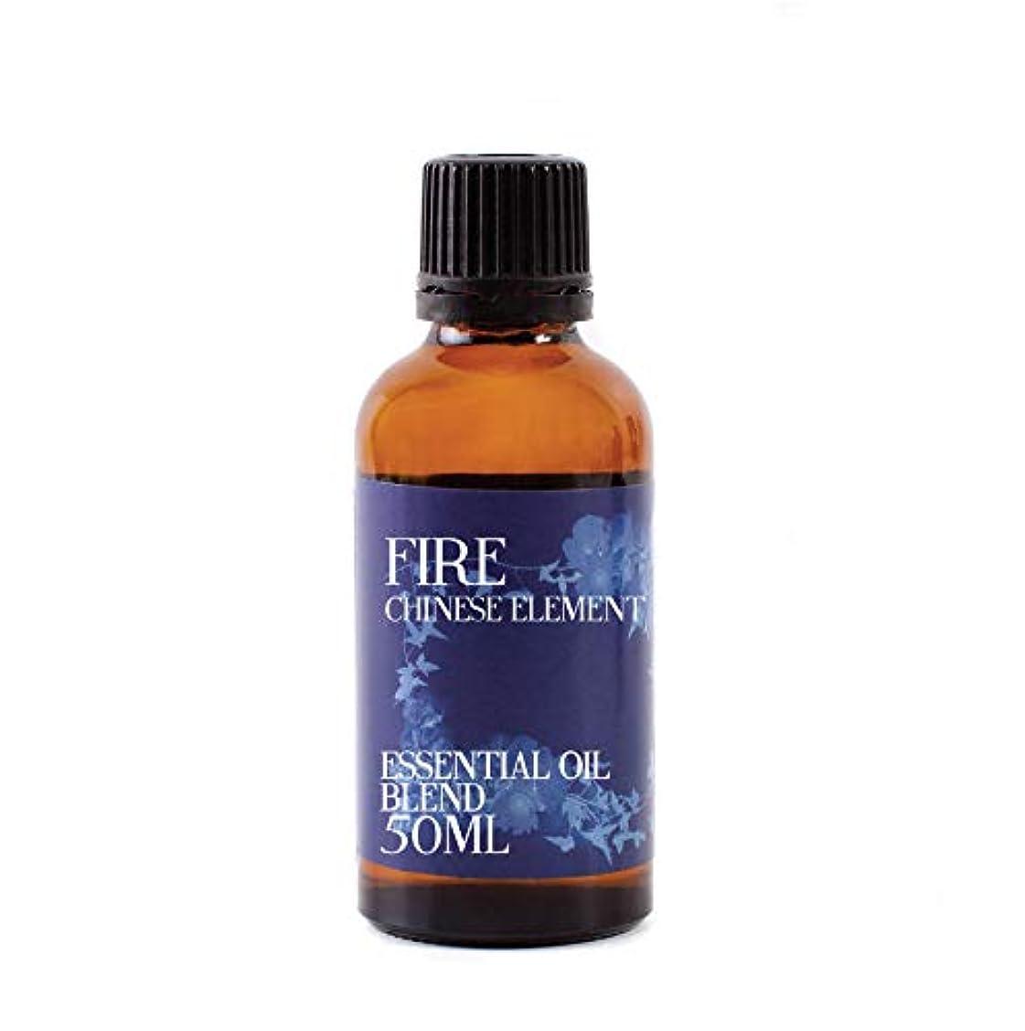 ミキサーお別れおもしろいMystix London | Chinese Fire Element Essential Oil Blend - 50ml