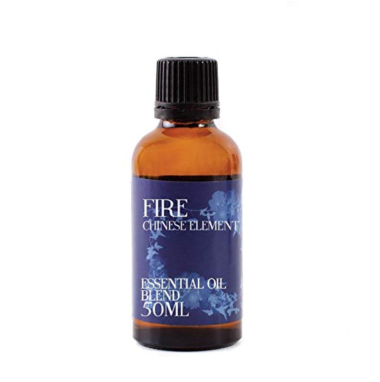 致命的なインストール砲兵Mystix London   Chinese Fire Element Essential Oil Blend - 50ml