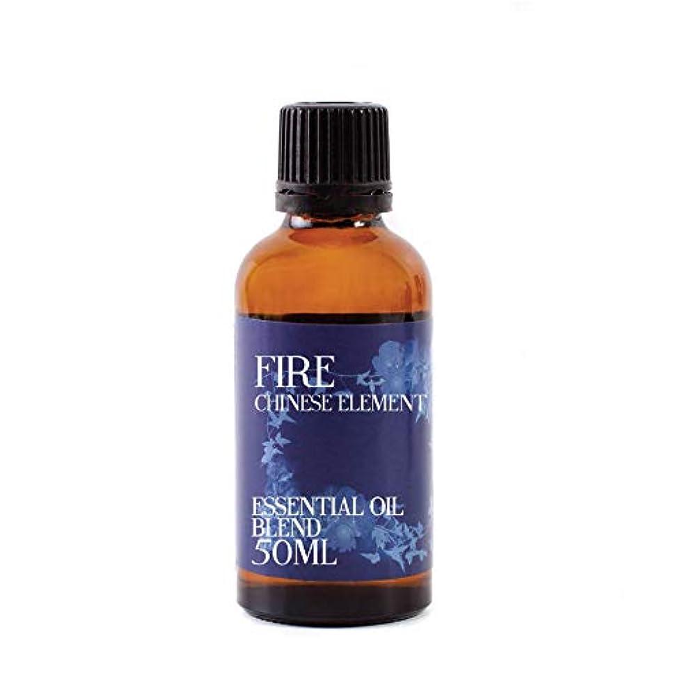 払い戻し制限する手を差し伸べるMystix London   Chinese Fire Element Essential Oil Blend - 50ml