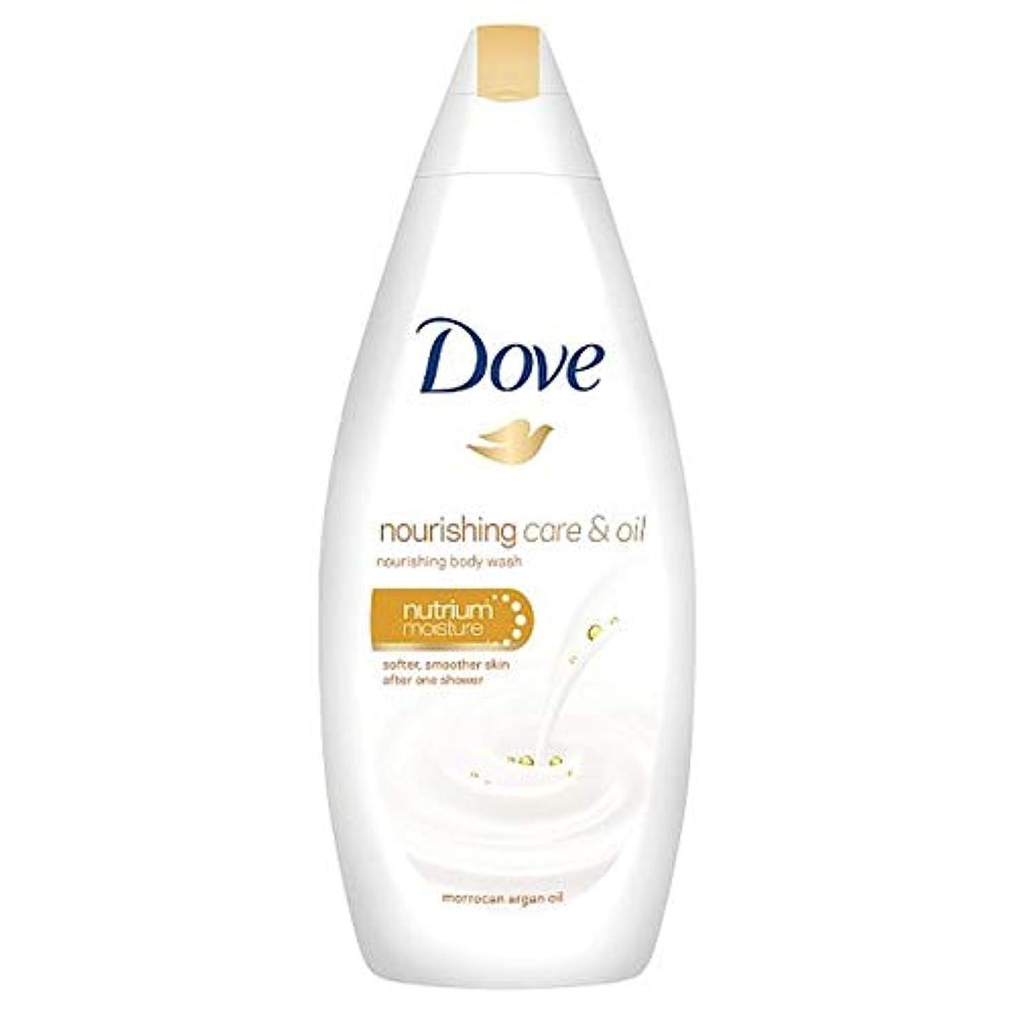 ヒール標準項目[Dove] 鳩栄養ケアとオイルボディウォッシュ250ミリリットル - Dove Nourishing Care And Oil Body Wash 250Ml [並行輸入品]