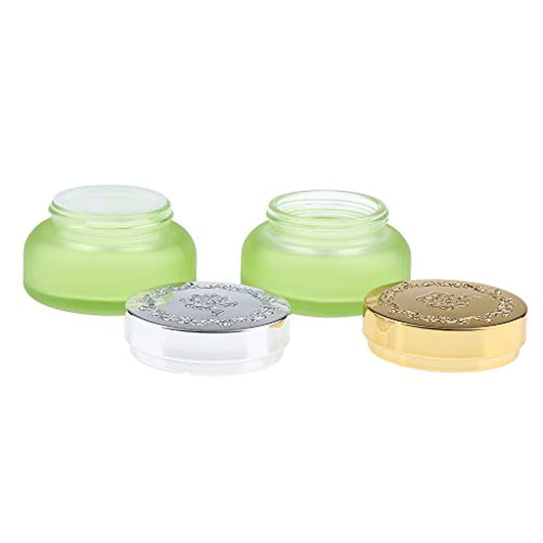 B Baosity 2個 フェイスクリーム 化粧品容器 ボトル ジャー ポット ポータブル 3タイプ選べ - 30gライトグリーン