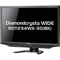 23型3D対応三菱液晶ディスプレイ RDT234WX-3D(BK)