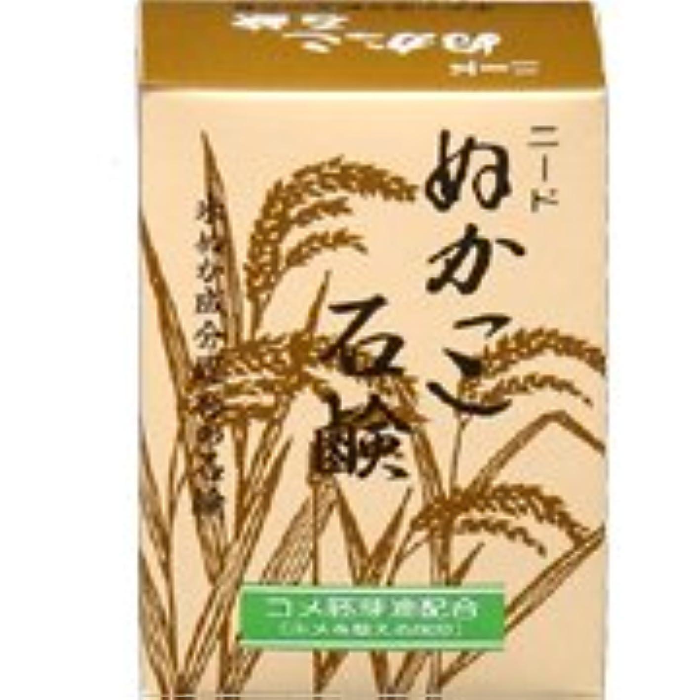 伝染性キリン硫黄ニードぬかっこ石鹸 90g    田中善