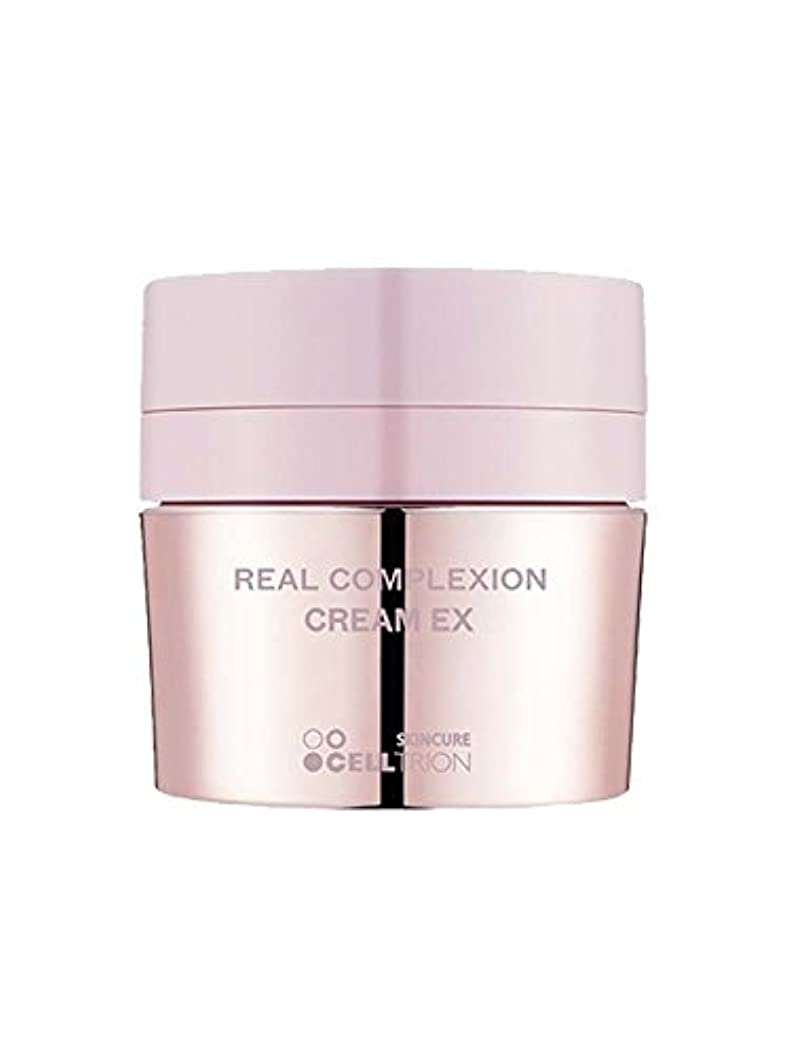 カカドゥ保証金成長HANSKIN Real Complexion cream EX 50ml/ハンスキン リアル コンプレクション クリーム EX 50ml [並行輸入品]