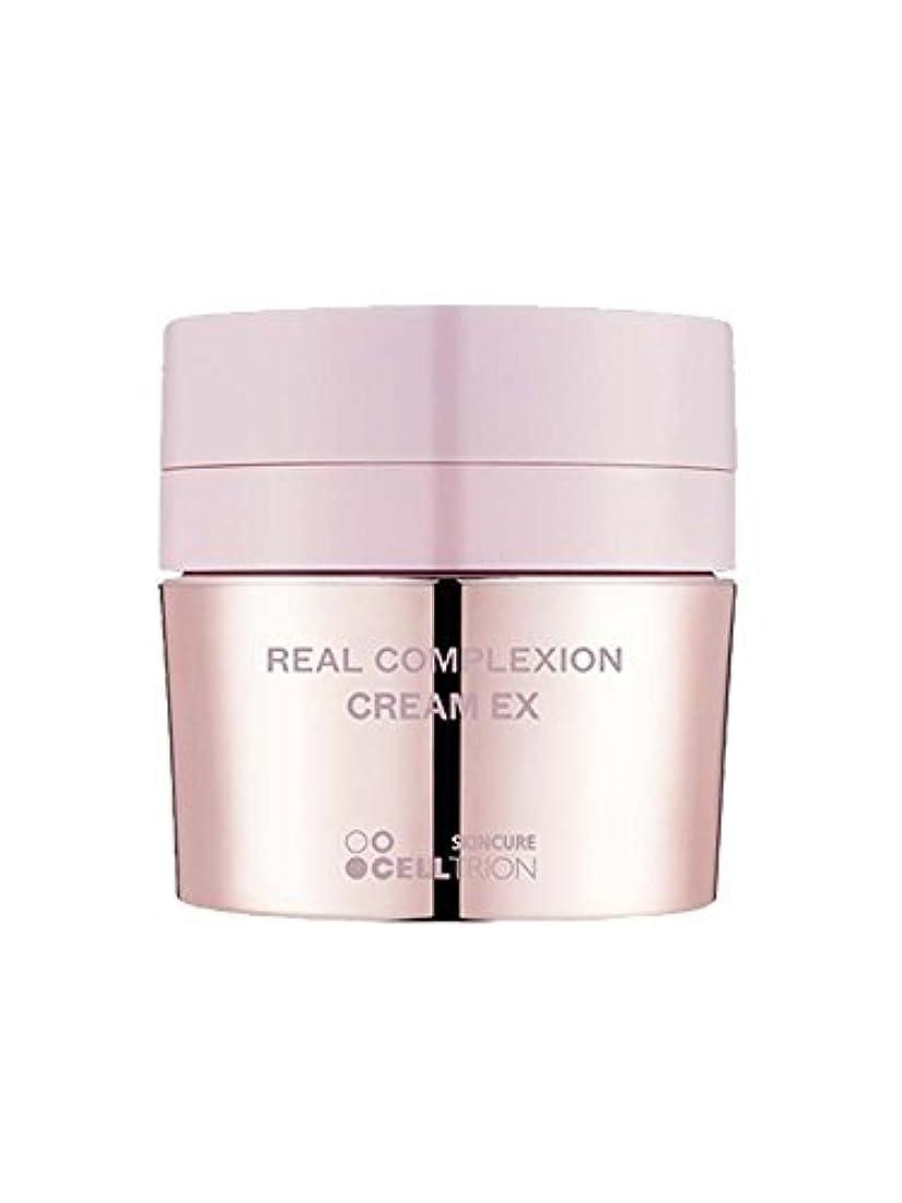 製油所延期するブレスHANSKIN Real Complexion cream EX 50ml/ハンスキン リアル コンプレクション クリーム EX 50ml [並行輸入品]