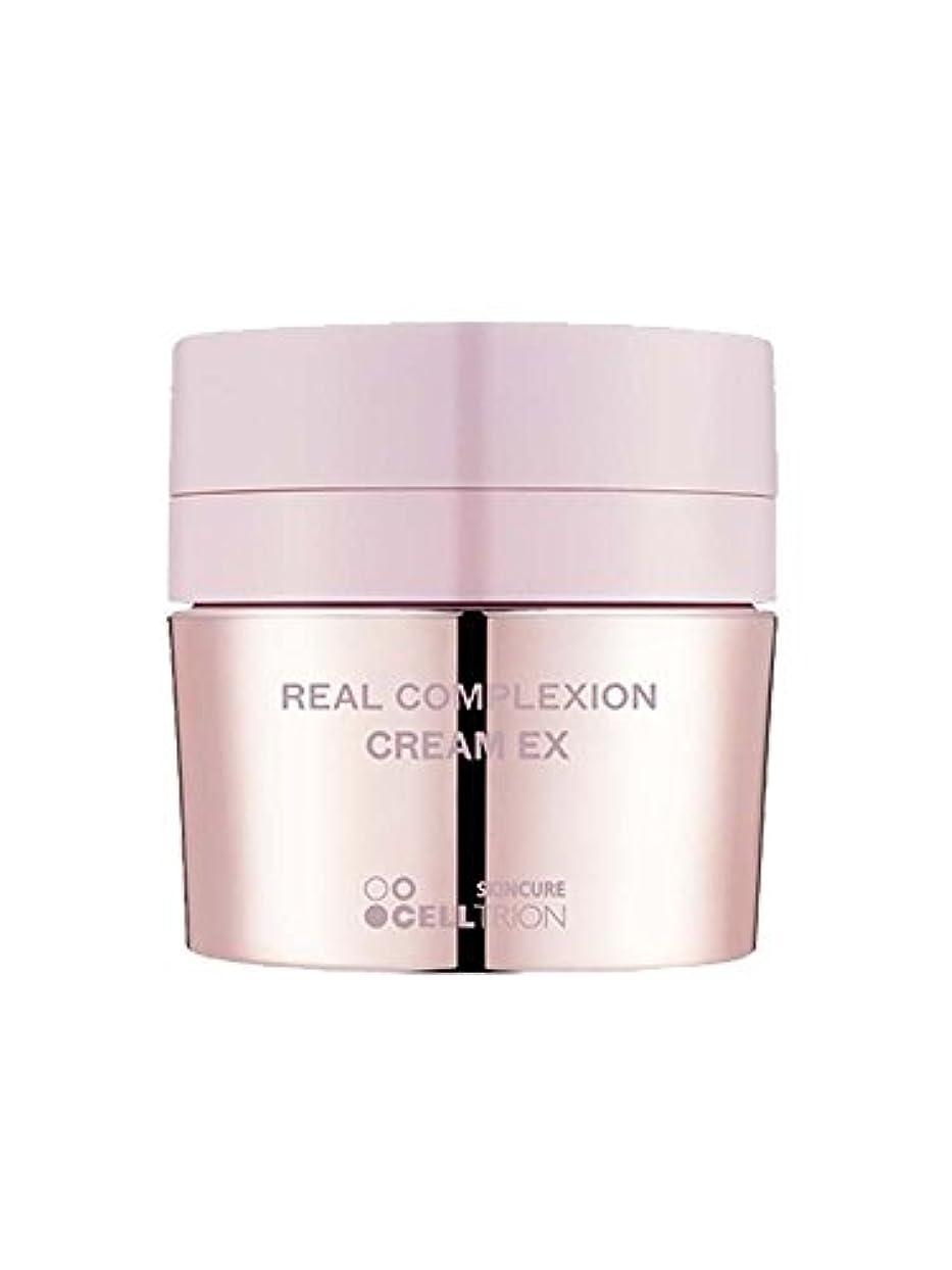 コジオスコ透けて見えるハシーHANSKIN Real Complexion cream EX 50ml/ハンスキン リアル コンプレクション クリーム EX 50ml [並行輸入品]