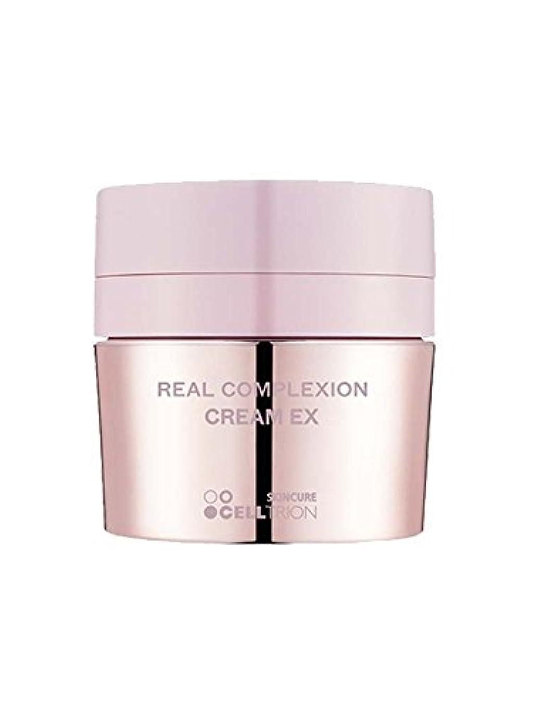 スペシャリストゆでるアルファベット順HANSKIN Real Complexion cream EX 50ml/ハンスキン リアル コンプレクション クリーム EX 50ml [並行輸入品]