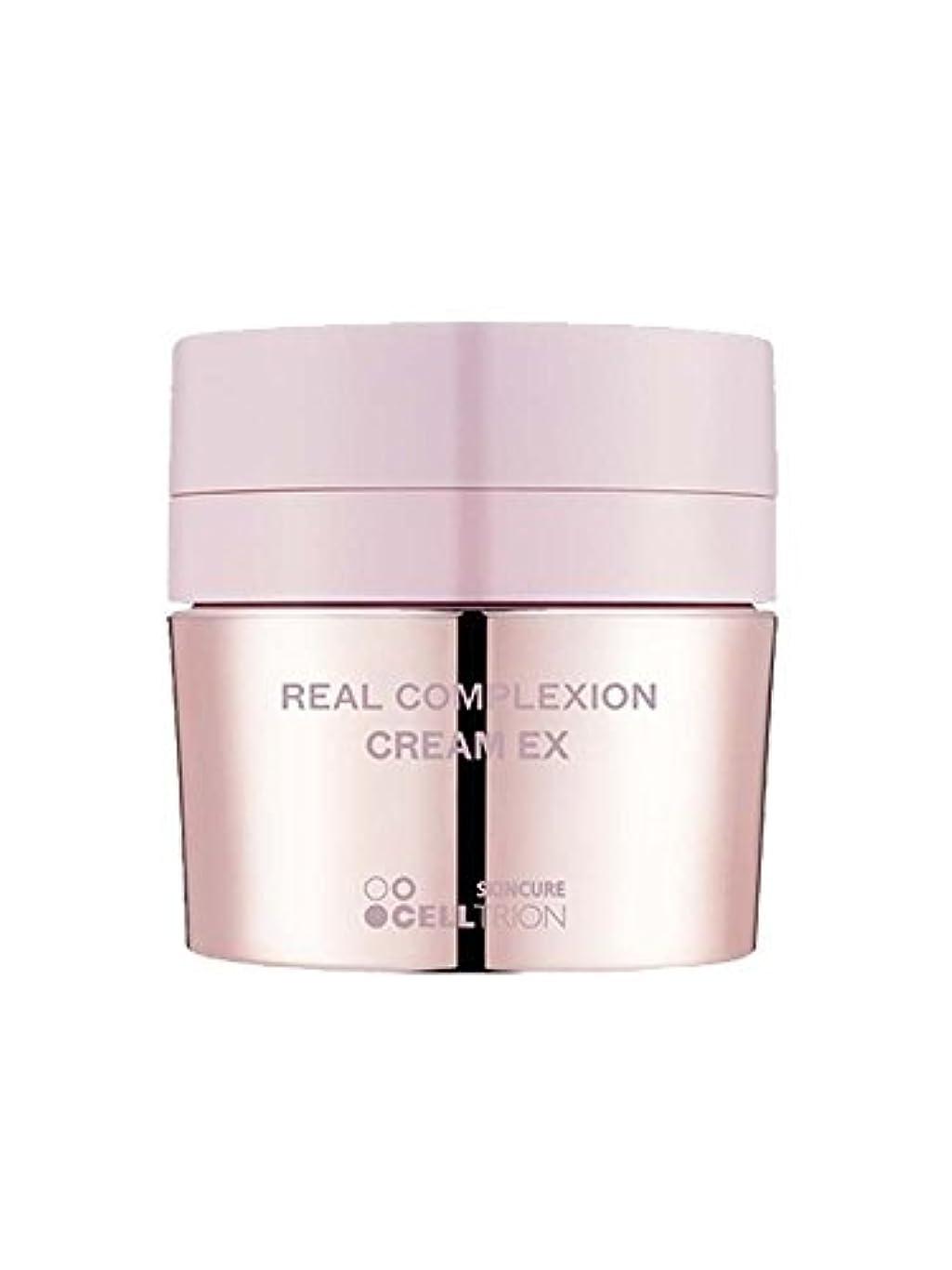 リングどうやってホステルHANSKIN Real Complexion cream EX 50ml/ハンスキン リアル コンプレクション クリーム EX 50ml [並行輸入品]