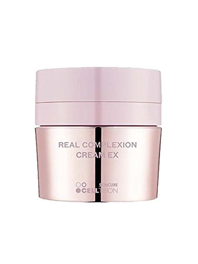 農夫些細な台無しにHANSKIN Real Complexion cream EX 50ml/ハンスキン リアル コンプレクション クリーム EX 50ml [並行輸入品]