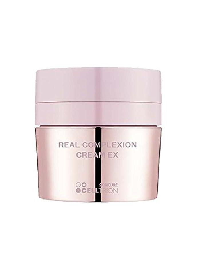 除去韓国色合いHANSKIN Real Complexion cream EX 50ml/ハンスキン リアル コンプレクション クリーム EX 50ml [並行輸入品]
