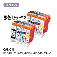 canon キヤノン 汎用インク BCI-3e+6/5MP 5色セット*24580682449695