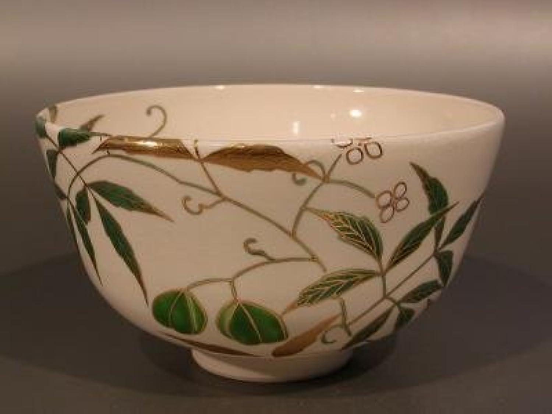 茶道具 抹茶茶碗  色絵 風船葛(かずら)画、京焼 相模竜泉作