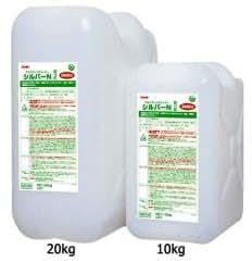 横浜油脂工業 アルミフィンクリーナー シルバーN PLUS アルカリ性 20kg