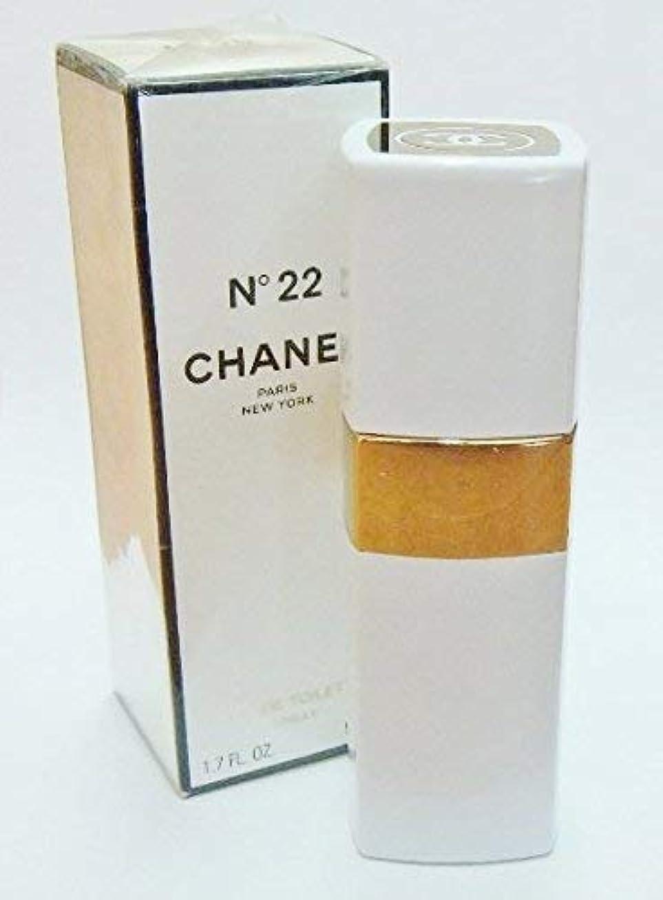 シャネル(CHANEL) No.22 EDT SP 50ml[並行輸入品]
