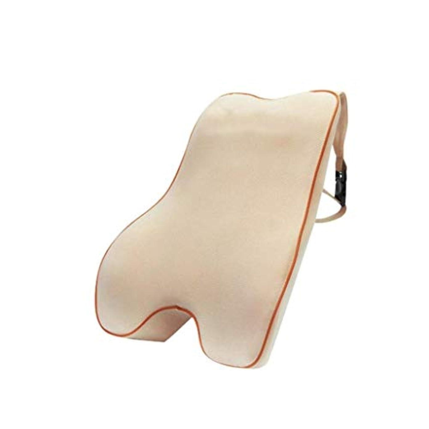 自然公園今後伝記腰椎枕 - 100%低反発腰椎クッション - ポータブル枕 - 整形外科用ウエストサポート枕 - 車のオフィスチェア - 長距離運転オフィスに適した腰痛緩和