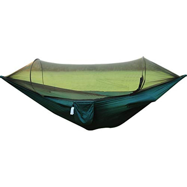 ハンモックウルトラライトトラベルキャンプ|350キログラムの重量、270センチ* 140センチ自動スピードオープン屋外シングルダブル蚊帳ロールオーバー屋外屋内睡眠キャンプポータブルスイングチェアレイジー UOMUN