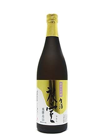 【要冷蔵】氷室(ひむろ) 純米大吟醸 生酒 720ml