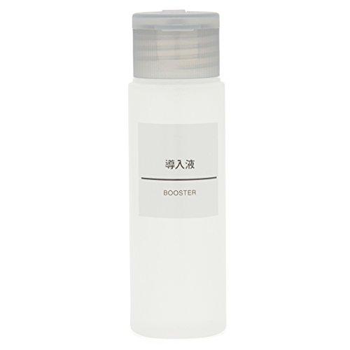無印良品 導入液(携帯用) (新)50ml