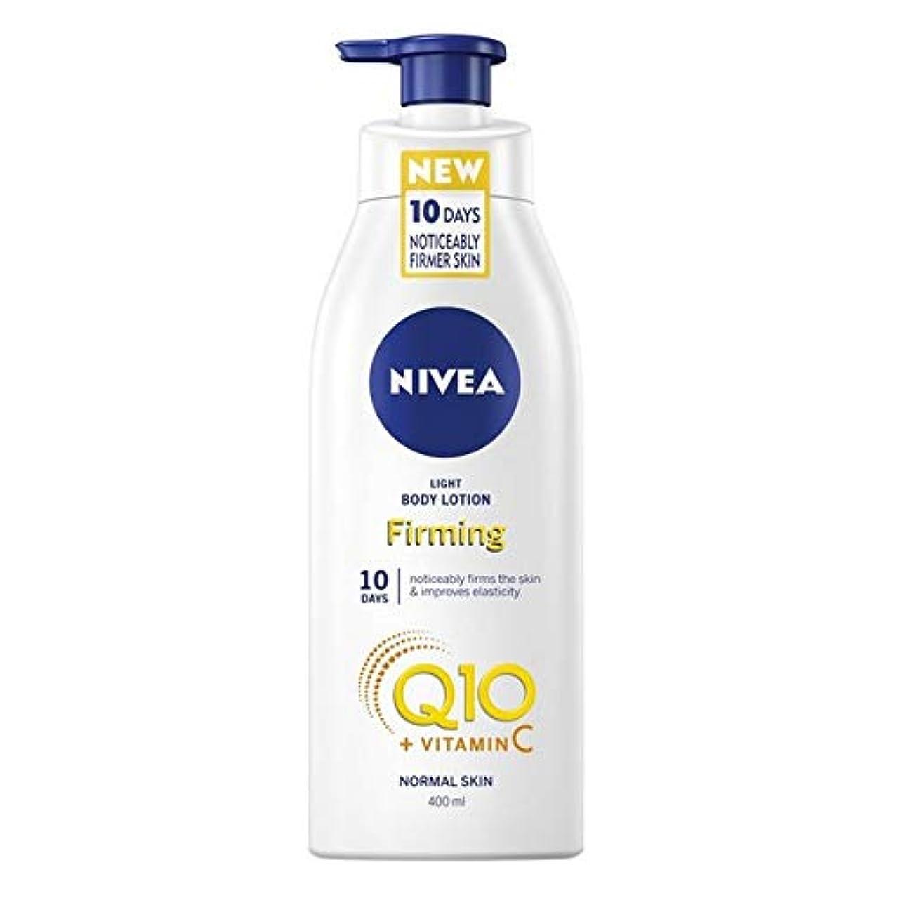激しい核ひばり[Nivea ] ニベアボディQ10 + Vit C光引き締めボディローションポンプ400ミリリットル - Nivea Body Q10 + Vit C Light Firming Body Lotion Pump 400ml...