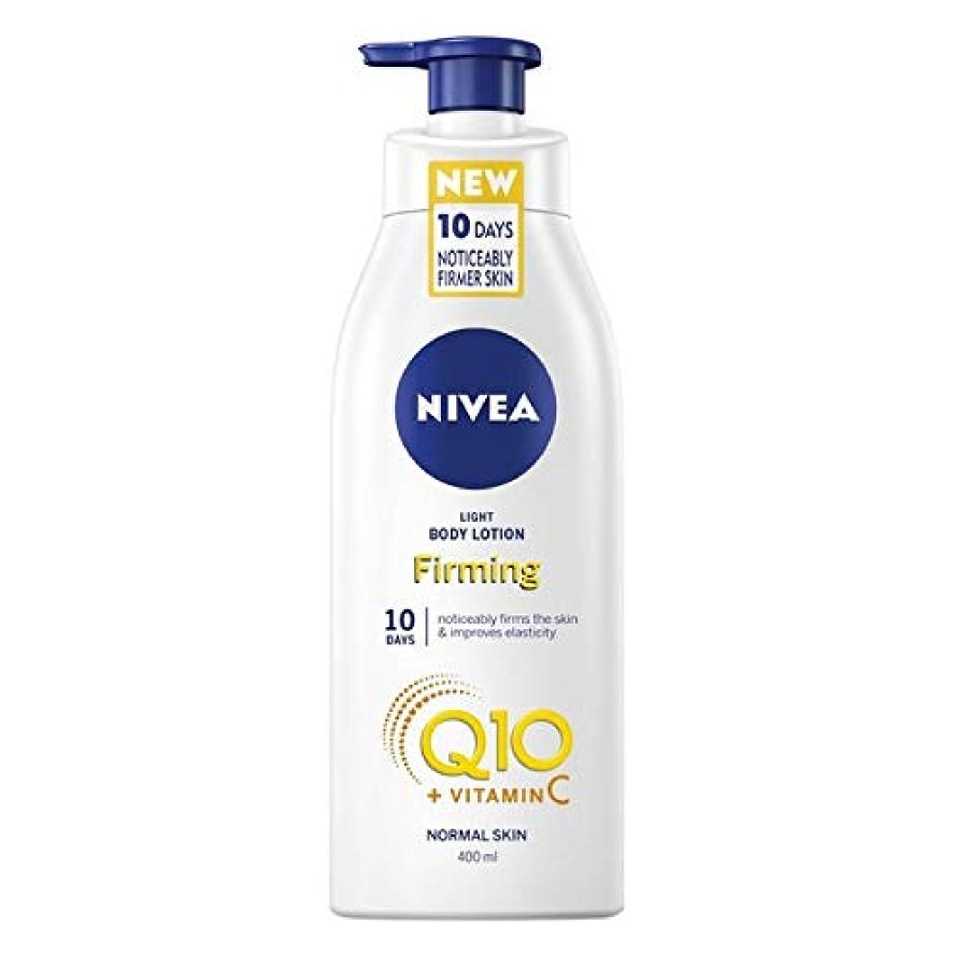 体仲良し哲学者[Nivea ] ニベアボディQ10 + Vit C光引き締めボディローションポンプ400ミリリットル - Nivea Body Q10 + Vit C Light Firming Body Lotion Pump 400ml...