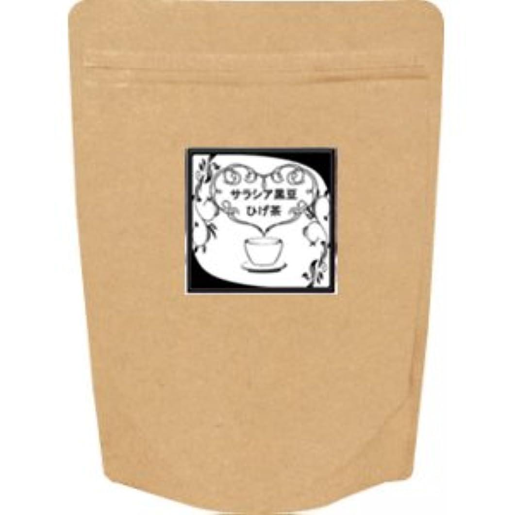 脅迫微視的前投薬【抗糖花】サラシア黒豆ひげ茶(お徳用ティーバッグ100ヶ)