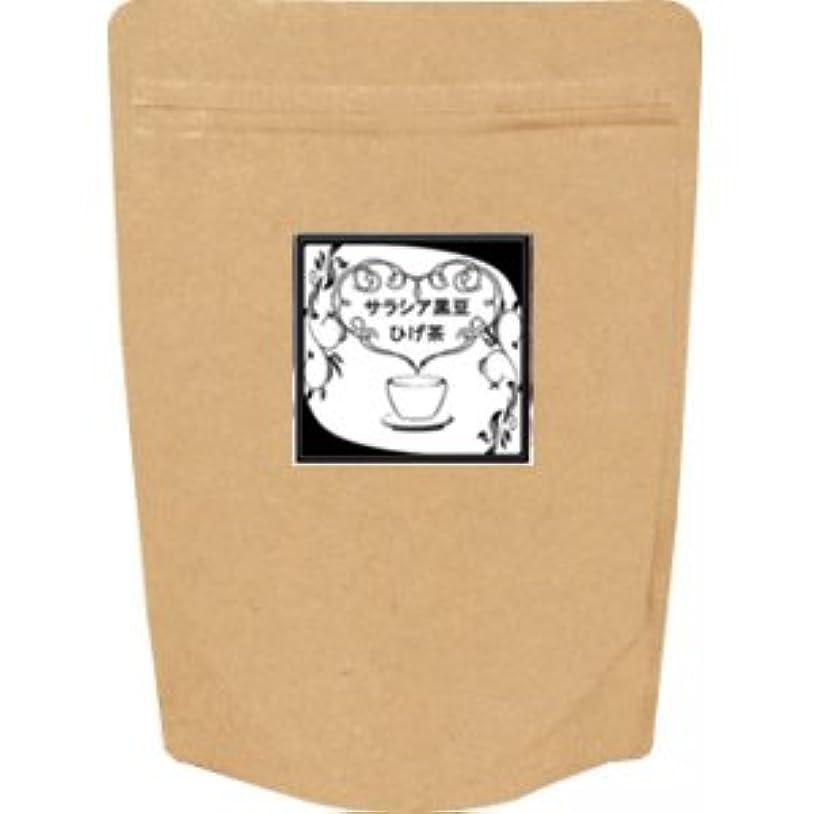自伝デッド変換【抗糖花】サラシア黒豆ひげ茶(お徳用ティーバッグ100ヶ)