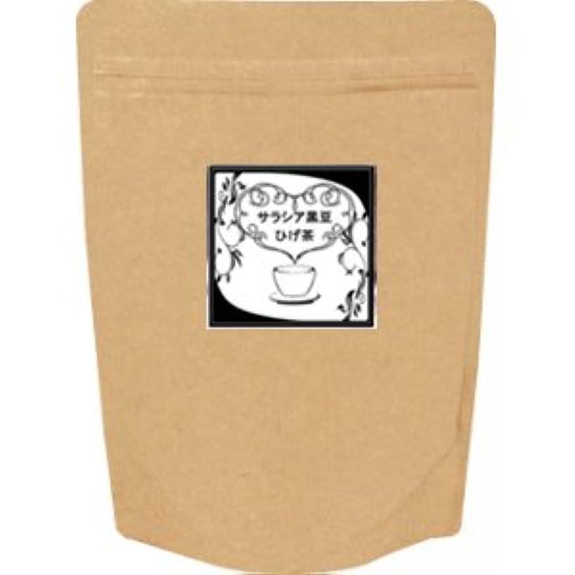 ボールたくさんの声を出して【抗糖花】サラシア黒豆ひげ茶(お徳用ティーバッグ100ヶ)