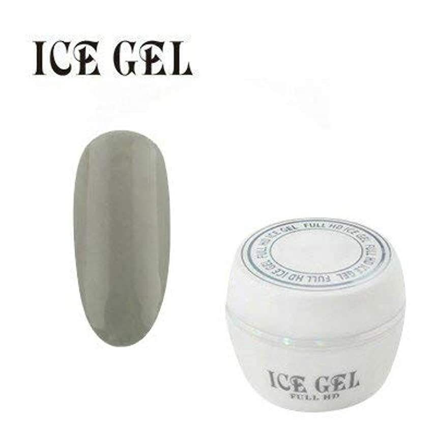 商品水銀のスライムアイスジェル カラージェル S-80 3g