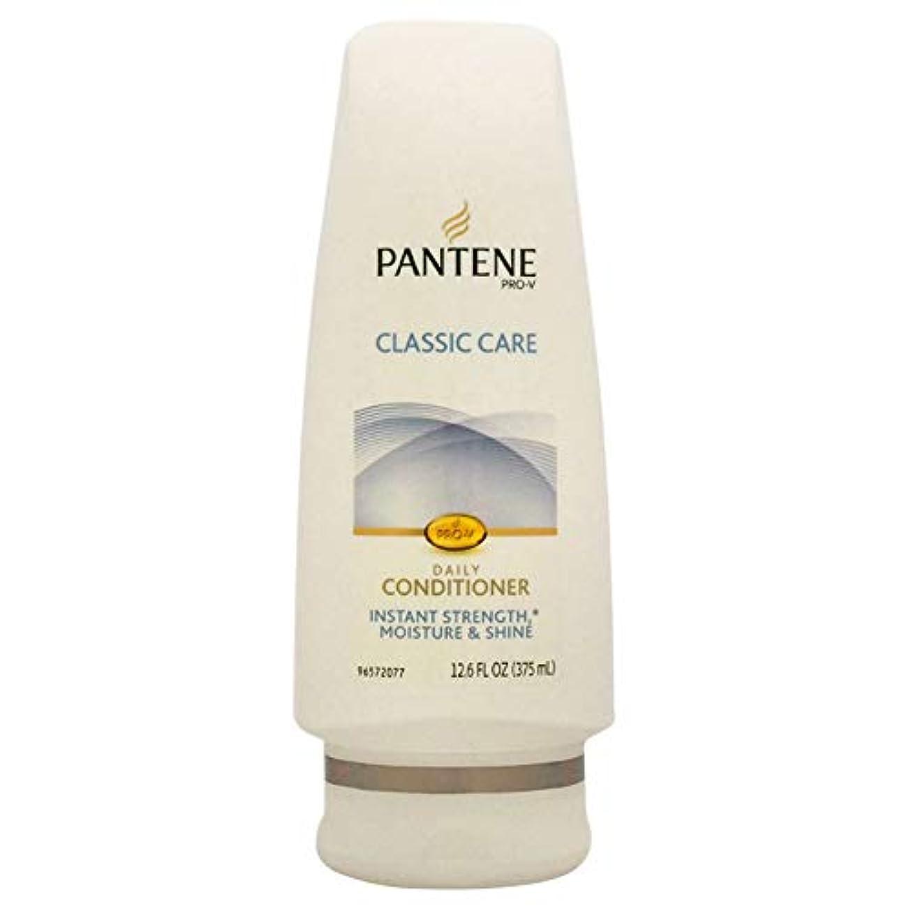 位置する休日に定期的PANTENE COND CLASSIC CARE 12.6 OZ by Pantene