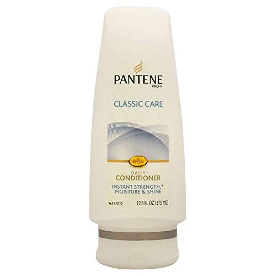 バンケットチューリップ談話PANTENE COND CLASSIC CARE 12.6 OZ by Pantene