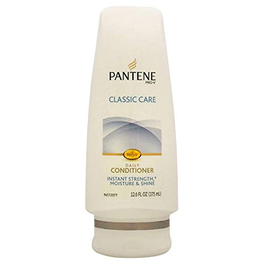 刺す肥沃なチケットPANTENE COND CLASSIC CARE 12.6 OZ by Pantene