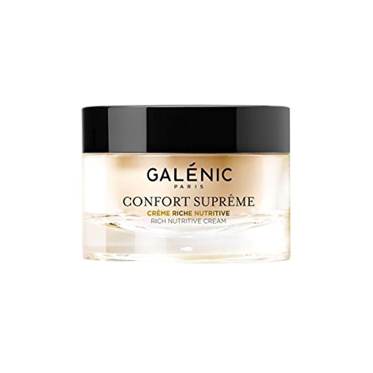 勝者レイア対Galenic Confort Supreme Rich Nutritive Cream 50ml [並行輸入品]