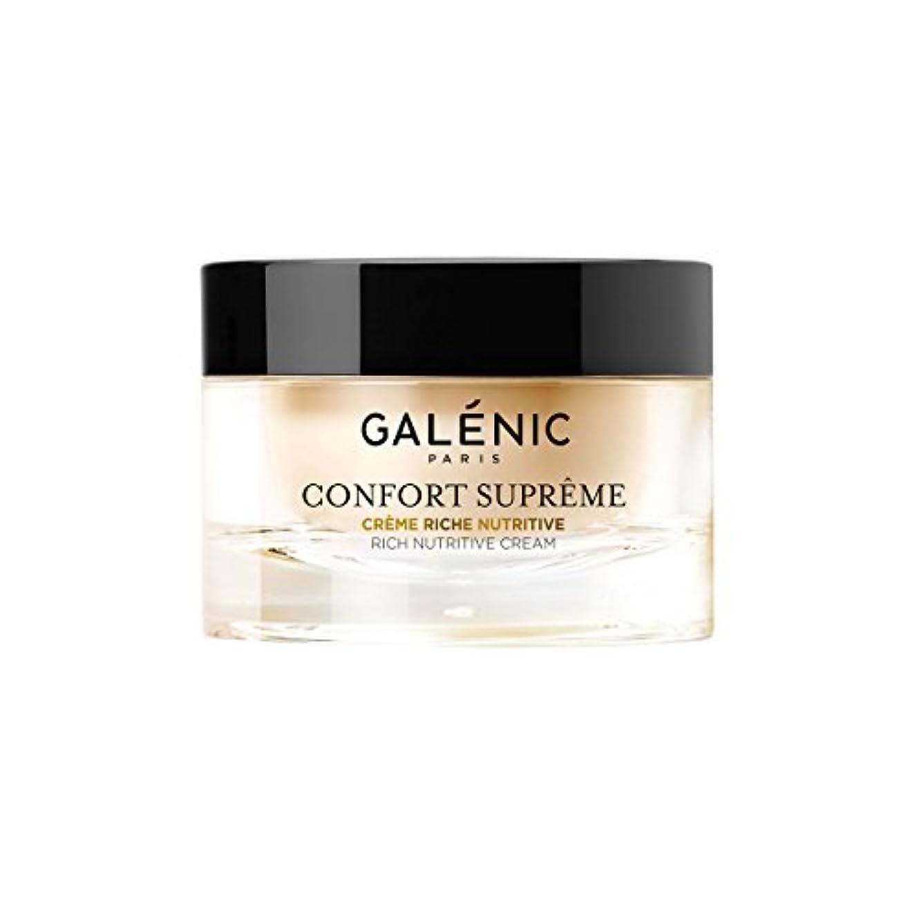 後食用阻害するGalenic Confort Supreme Rich Nutritive Cream 50ml [並行輸入品]