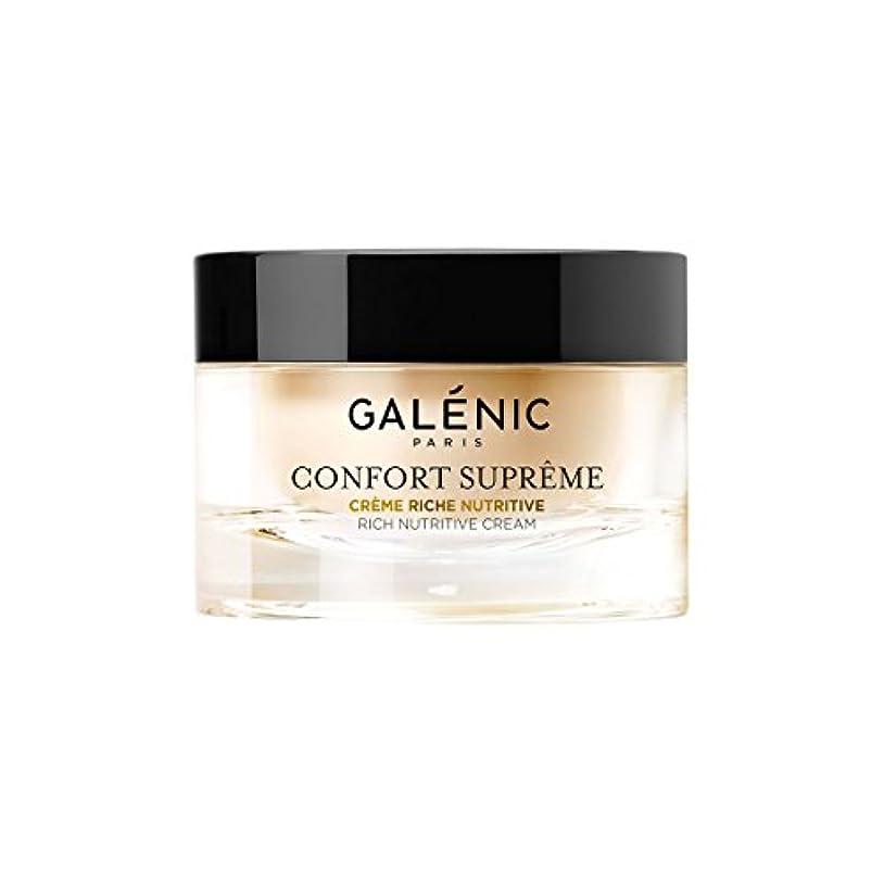 好む空気一回Galenic Confort Supreme Rich Nutritive Cream 50ml [並行輸入品]