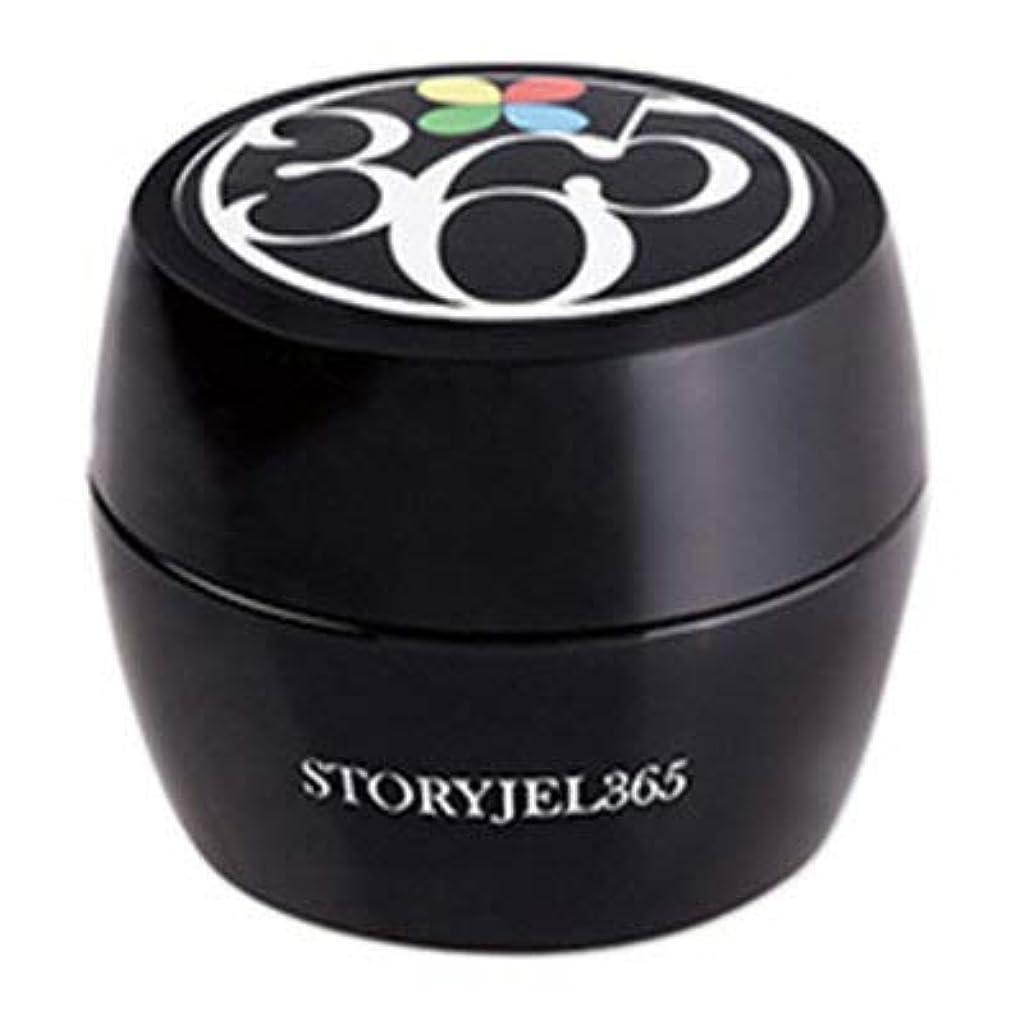 電話に出る師匠出しますSTORYJEL365 スカルプティングソフトジェル 15g (ストーリージェル) SJW-SCULPTING01